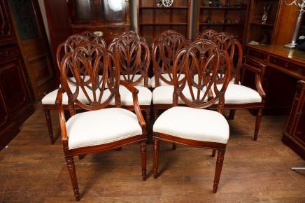 Set Mahagoni Hepplewhite Esszimmerstühle Möbel geschnitzt Sitze