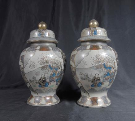 Japanische Satsuma Keramik Vasen Urnen Steingut
