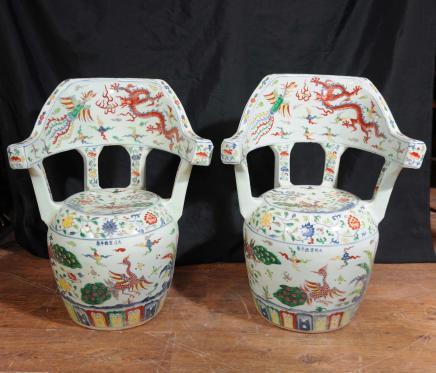 Paar Qianlong Chinesisches Porzellan Stühle Sitze Keramik-Keramik
