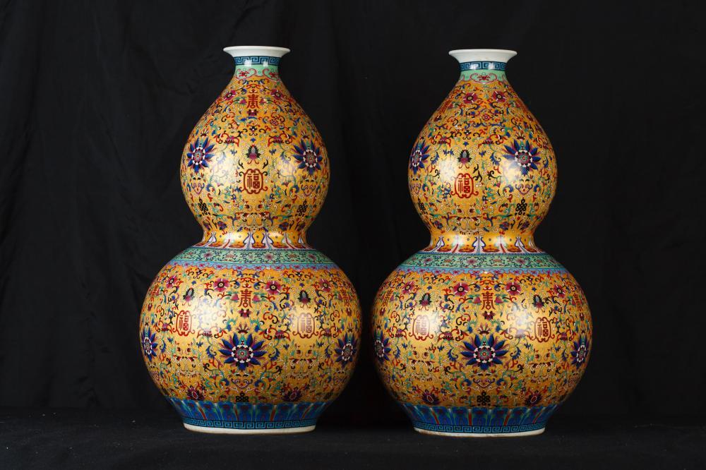 Parella xinesa de Jingdezhen de porcellana Arabescos Doble Carbassa Urna
