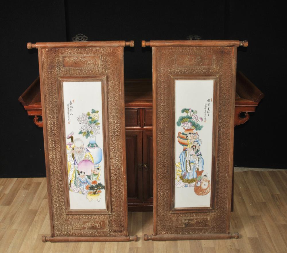 Chinese bemaltes Porzellan Screens Famille Rose Plaketten Holz